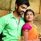 Kaali Movie New Photos