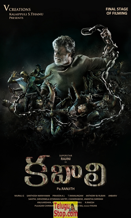 Kabali movie stills and posters