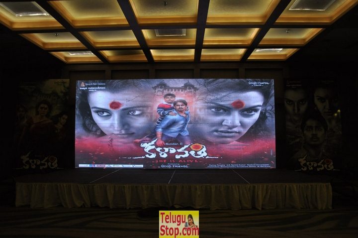 Kalavathi Movie Audio Launch-Kalavathi Movie Audio Launch-