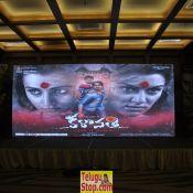 kalavathi-movie-audio-launch00
