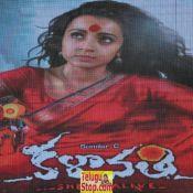 kalavathi-movie-audio-launch05
