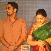 kalavathi-movie-audio-launch08
