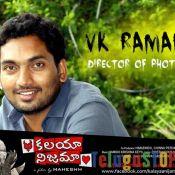 Kalaya Nijama Movie Wallpapers Pic 8 ?>