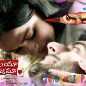 Kalaya Nijama Movie Wallpapers Hot 12 ?>