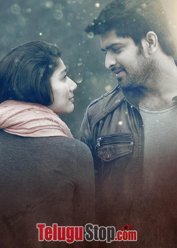 Kanam Movie Latest Still and Poster-Kanam Movie Latest Still And Poster-