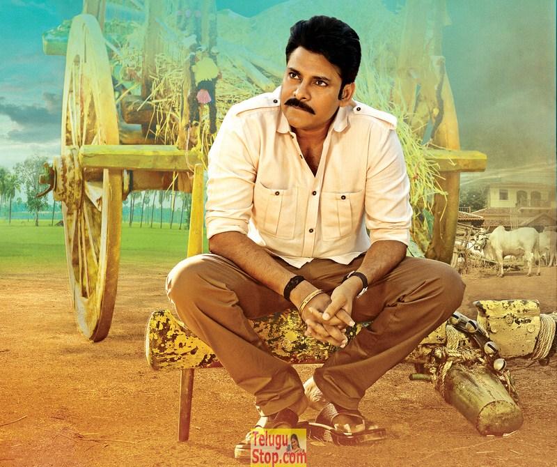 Katamarayudu Movie New Still and Poster-Katamarayudu Movie New Still And Poster-