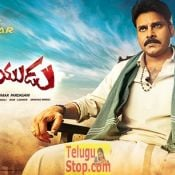 Katamarayudu New Year Posters Still 1 ?>