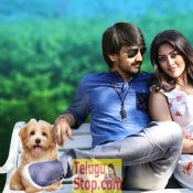 Kittu Unnadu Jagratha Movie Release Date Posters and Photos