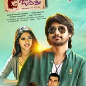 Kittu Unnadu Jagratha Super Hit Posters