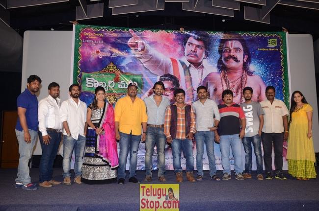 Kobbari Matta Teaser Launch Pics-Kobbari Matta Teaser Launch Pics- Telugu Movie First Look posters Wallpapers Kobbari Matta Teaser Launch Pics-