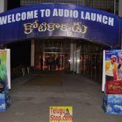 Kotikokkadu Movie Audio Launch