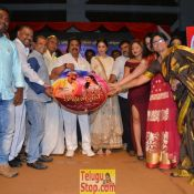 Kotikokkadu Movie Audio Launch
