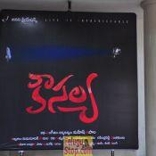 Kousalya Movie Audio Launch Gallery- Still 1 ?>