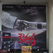 Kousalya Movie Audio Launch Gallery- Still 2 ?>