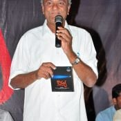 Kousalya Movie Audio Launch Gallery- Photo 4 ?>