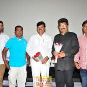 Kousalya Movie Audio Launch Gallery- Pic 6 ?>