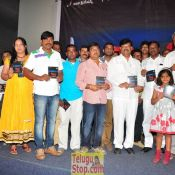Kousalya Movie Audio Launch Gallery- Hot 12 ?>