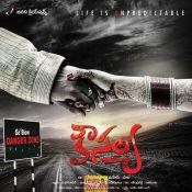 Kousalya Movie Stills And Posters- Still 1 ?>