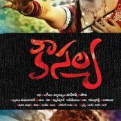 Kousalya Movie Stills And Posters-Kousalya Movie Stills And Posters- Pic 8 ?>