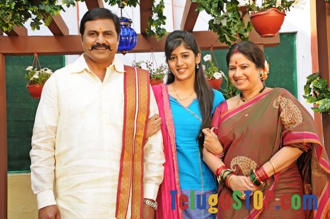 Kundanapu Bomma Movie Stills-Kundanapu Bomma Movie Stills- Telugu Movie First Look posters Wallpapers Kundanapu Bomma Movie Stills-