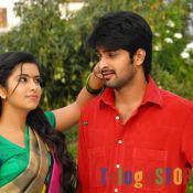 Lakshmi Raave Maa Intiki Movie Stills- Pic 8 ?>