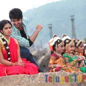 Lakshmi Raave Maa Intiki Movie Stills- HD 11 ?>