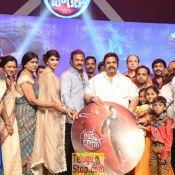 Laxmi Bomb Movie Audio Launch