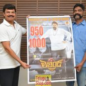Legend 1000 Days Poster