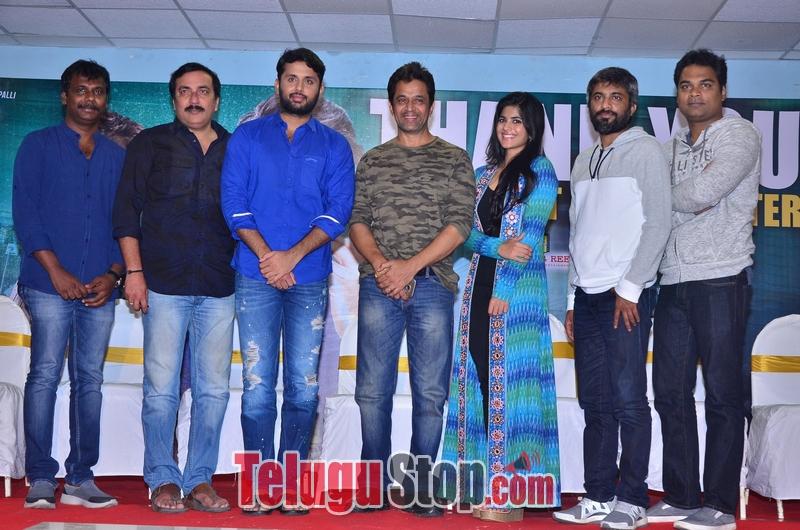 LIE Success Meet Stills-Lie Success Meet Stills--Telugu Actress Hot Photos Lie Success Meet Stills-