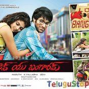 Love You Bangaram Movie Wallpapers Still 1 ?>