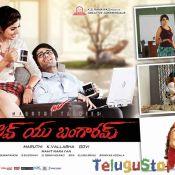 Love You Bangaram Movie Wallpapers Pic 7 ?>