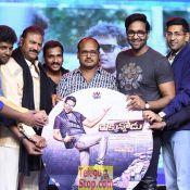 Luckkunnodu Movie Audio Launch
