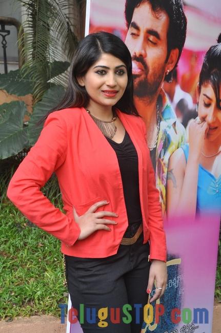 Madhulagna Das New Pics-Madhulagna Das New Pics--Telugu Actress Hot Photos Madhulagna Das New Pics-