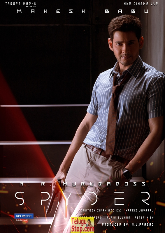 Mahesh babu spyder movie first look stills and walls- Photos,Spicy Hot Pics,Images,High Resolution WallPapers Download
