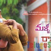Malli Malli Idhi Raani Roju Audio Release Posters