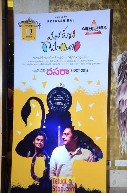 Mana Oori Ramayanam Audio Launch-Mana Oori Ramayanam Audio Launch-