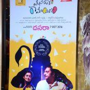 mana-oori-ramayanam-audio-launch01
