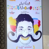 mana-oori-ramayanam-audio-launch10