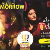 Mana Oori Ramayanam Releasing Tomorrow Walls