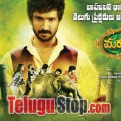 Marakathamani Movie 2nd Week Posters