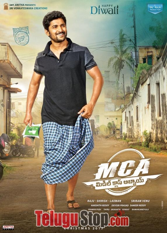 MCA Movie Latest Still and Poster-Mca Movie Latest Still And Poster-