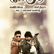 Meela Movie First Look Posters