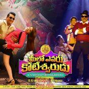 Meelo Evaru Koteswarudu Movie Posters