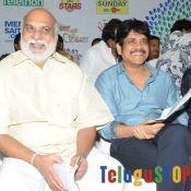 Memu Saitam Curtain Raiser Event Photos