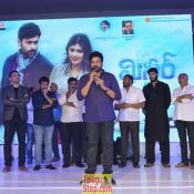 Mister Pre Release Function 1
