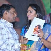 Mixture Potlam Movie Audio Launch