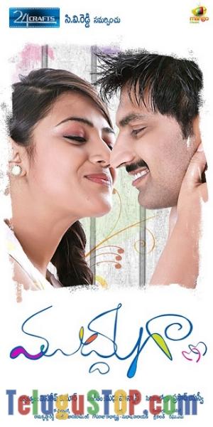 Mudduga movie posters