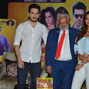 Music Masti Dance Press Meet