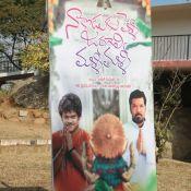 Naa Koduku Pelli Jaragali Malli Malli Movie Opening