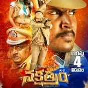 Nakshatram Movie Designs